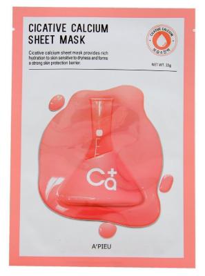 Тканевая маска с кальцием A'PIEU Cicative Calcium Sheet Mask 22г: фото