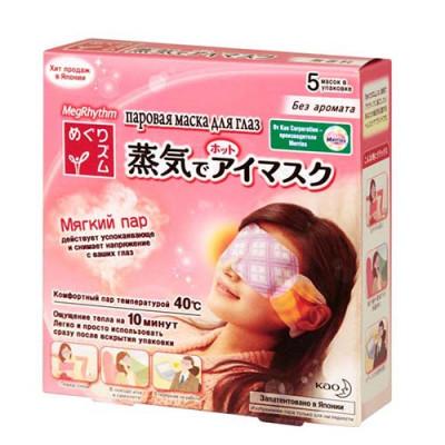 Паровая маска для глаз MegRhythm без запаха 1 шт: фото