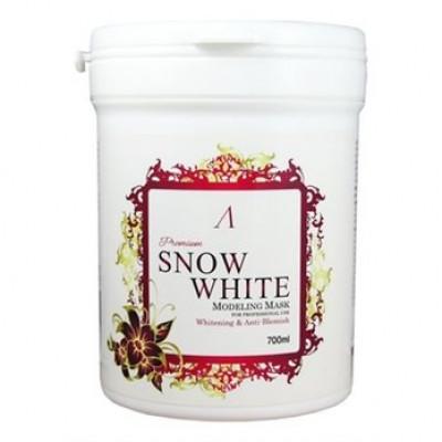 Маска альгинатная осветляющая Anskin Snow White Modeling Mask 240г: фото