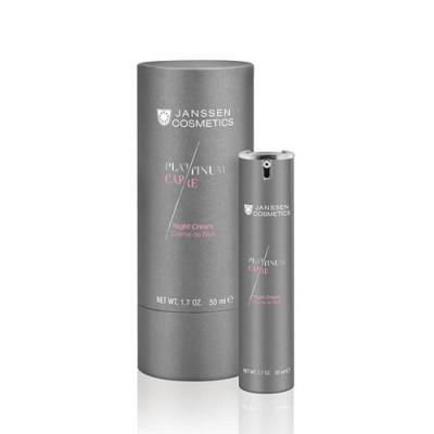 Ночной крем реструктурирующий с пептидами и коллоидной платиной Janssen Cosmetics Platinum Care 50мл: фото