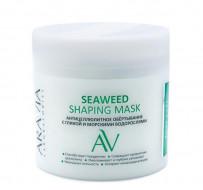Антицеллюлитное обёртывание с глиной и морскими водорослями Aravia professional Seaweed Shaping Mask, 300 мл: фото
