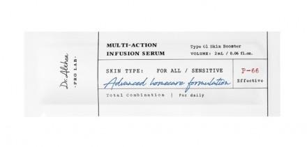 Сыворотка антивозрастная Dr.Althea Pro Lab Multi-Action Infusion Serum 2мл*56шт: фото