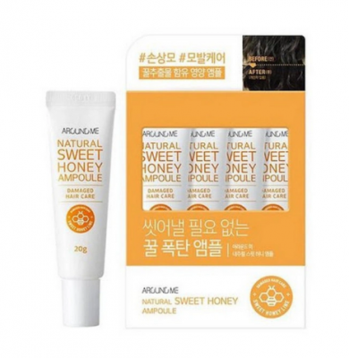 Сыворотка для волос Welcos Around me Natural Sweet Honey Hair Ampoule 20мл*4: фото