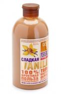 Пена для ванн Фрукты Organic Shop