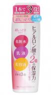 Лосьон-молочко глубокоувлажняющий c церамидами Meishoku Emolient extra lotion very moisture 210мл: фото