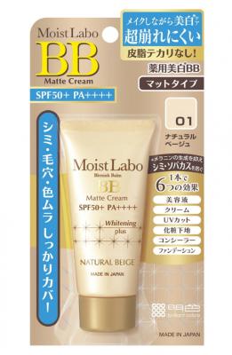 Тональный крем матирующий Meishoku Moisture essence cream SPF40 №01 натуральный беж 33г: фото