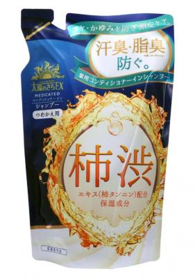 Шампунь-кондиционер для волос с экстрактом хурмы MAX Taiyounosachi ex shampoo 350мл: фото