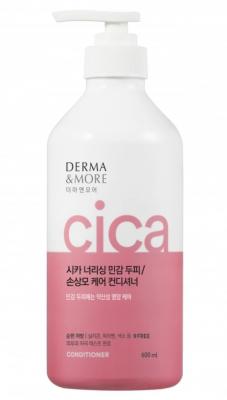 Кондиционер для волос Питание KeraSys Derma&more cica 600мл: фото