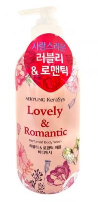 Гель для душа парфюмерная линия Романтик KeraSys Lovely & romantic perfumed 500мл: фото