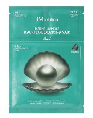 Набор трёхшаговый с черным жемчугом JMsolution Luminous black pearl balancing mask 33мл: фото