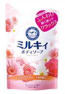 Мыло для тела молочное с ароматом цветов COW Brand gyunyu sekken milky body 400мл: фото